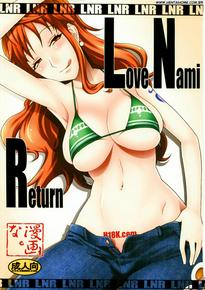 LNR – Love Nami Return ( One Piece)