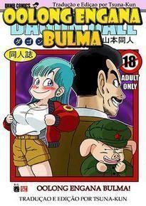Oolong Engana Bulma! -Dragon Ball